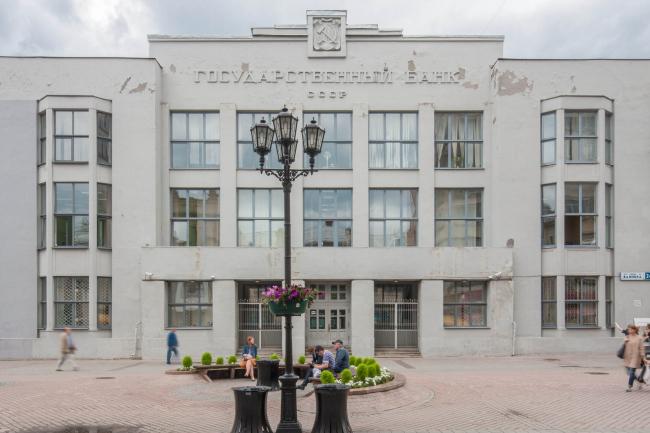 Русско-Азиатский банк. 1913 и 1928 годы. Архитектор К.Т. Бабыкин © Денис Есаков