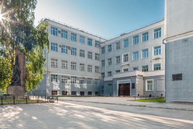 Химический институт УПИ © Денис Есаков