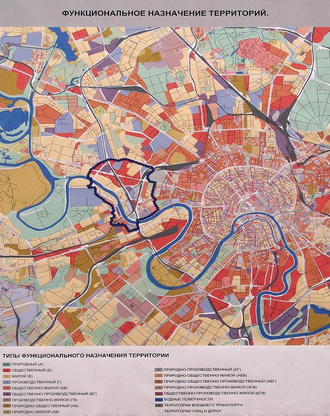 Территориальная схема развития территории, прилегающей к ММДЦ «Москва-Сити». Функциональное назначение территорий