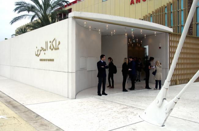 Павильона Королевства Бахрейн. Авторы: Анне Хольтроп, Анук Фогель. Фотография © Юлия Тарабарина