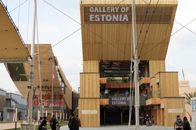 Павильон Эстонии. Авторы: бюро «Kadarik Tüür Arhitektid». Фотография © Юлия Тарабарина
