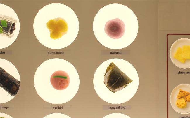 Павильон Японии. Авторы: Ацуси Китагавара, cтудия «Nendo», студия «Team Lab». Фотография © Юлия Тарабарина