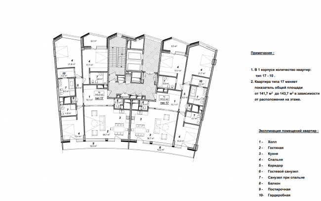 «Сколково-парк». План 8 этажа 1 корпуса, 2010 © ТПО «Резерв»