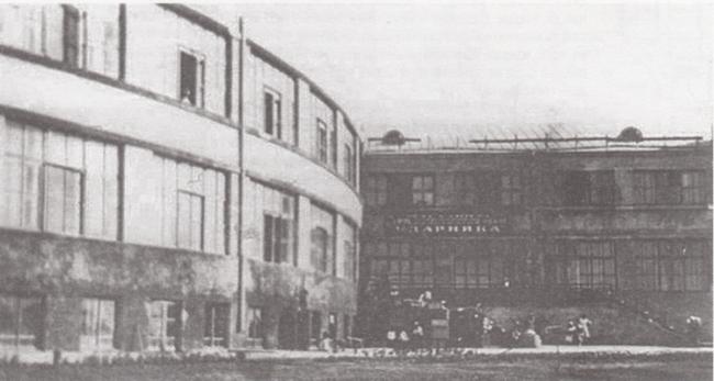Фабрика-кухня в Самаре. Фотография 1938 года. Изображение предоставлено Виталием Стадниковым