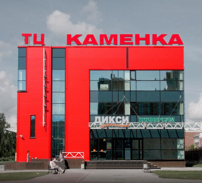 """Kamenka"" shopping center at 9, Glukharskaya Street, Primorsky District, Saint Petersburg, Russia, 2003 © Anatoliy Stolyarchuk architectural studio"
