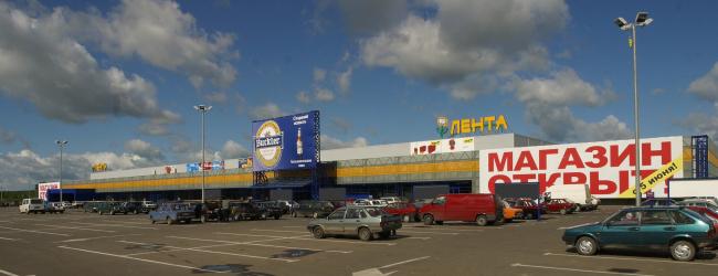 """Lenta"" shopping mall at 159, Tallin Highway, Krasnoselsky District, Saint Petersburg, Russia, 2004 © Anatoliy Stolyarchuk architectural studio"