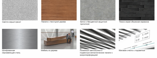 """Nizhnie Mnevniki"" metro station. The palette of the materials used. Contest project, 2015 © DNK ag"