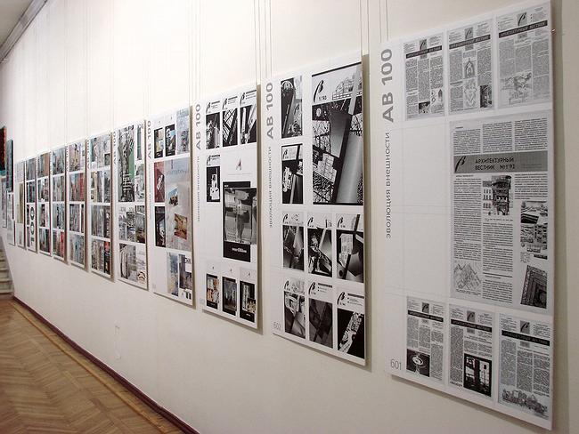 Стены Белого зала были посвящены истории журнала. Справа - первый номер 1992 года