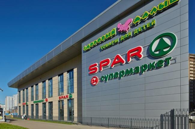 Супермаркет Spar в Санкт-Петербурге. Фото предоставлено компанией Arch Skin