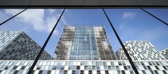 Международный уголовный суд – новое здание