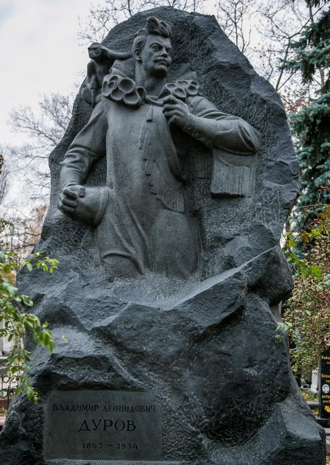 Надгробие Дурова на Новодевичьем кладбище. Фотография предоставлена организаторами премии «Московская Реставрация»