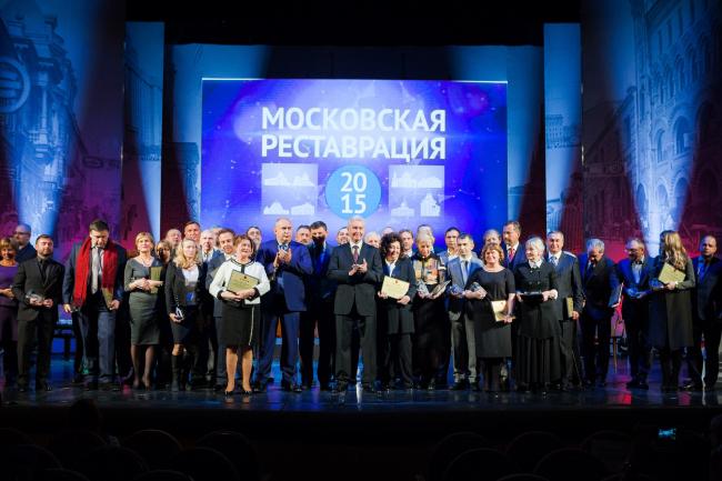 Церемония награждения лауреатов премии «Московская Реставрация». Фотография предоставлена организаторами премии «Московская Реставрация»