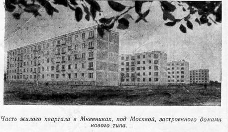 Фотография с сайта archnadzor.ru