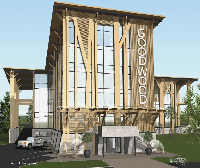 Фасадная концепция для Good Wood Plaza. Автор: Анастасия Кунгурцева (Симферополь)