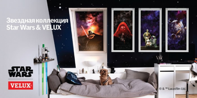 © & ™ Lucasfilm Ltd.