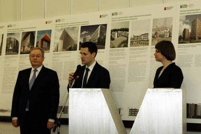 Церемония награждения победителей Премии Архсовета. Фотография Аллы Павликовой