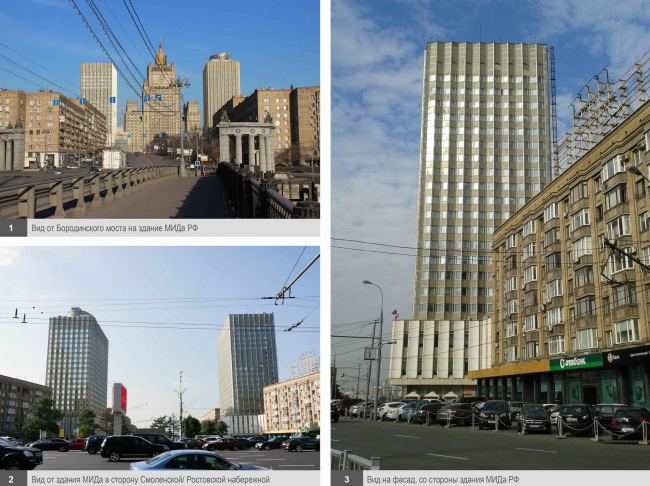 """Project of renovating """"Belgrade"""" Hotel. Current status © T+T Architects"""