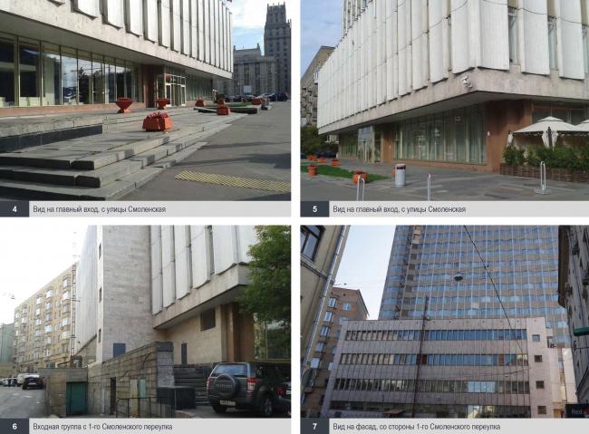 Проект перепланировки гостиницы «Белград». Существующее положение © T+T Architects