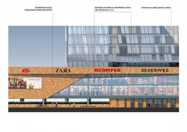 Многофункциональный комплекс и торговый центр на ул. Академика Ильюшина. Детали фасада © Архитектурное бюро Асадова