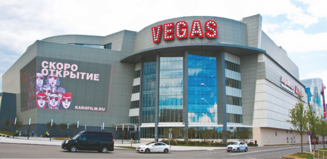 ТРК Vegas в Крокус Сити. Изображение: gradas.ru