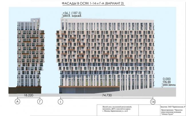 Жилой комплекс на Барвихинской улице. Фасады. Проектировщик: архитектурное бюро «Аймекс-Групп»