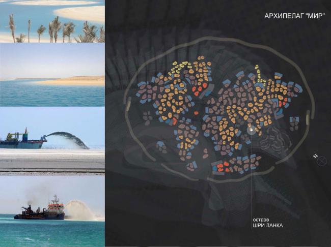 Остров «Шри-Ланка». Ситуационный план. Проект, 2007 © Гинзбург Архитектс