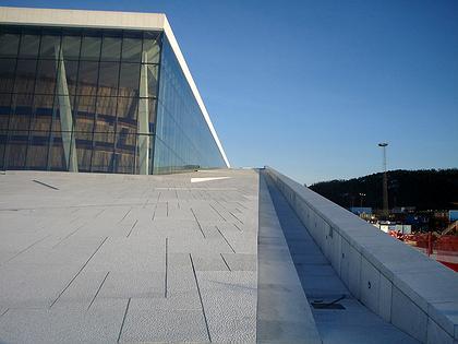 Национальный Оперный театр