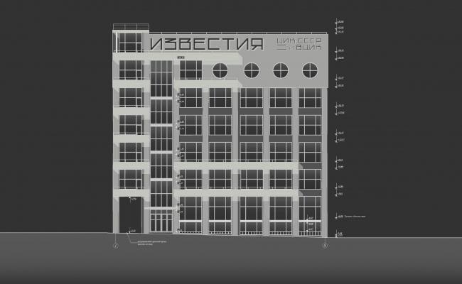 Реставрация здания газеты «Известия». Фасад. 2014-2015 © Гинзбург Архитектс