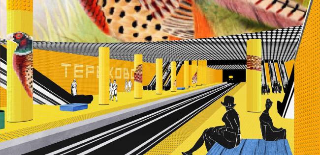 Дизайн станции «Терехово» © Александр Мергольд (США). Предоставлено КБ «Стрелка»