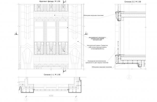 """""""Residence in Vsevolozhsky"""". Fragment of the facade with a section view © Mezonproject"""