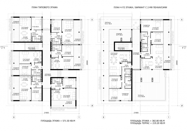 Комплекс зданий «Малый Ахун». Гостиничный комплекс (зона «Б»). Планы 2х этажей. Проект, 2012 © Гинзбург Архитектс