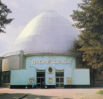 Скандал вокруг московского планетария