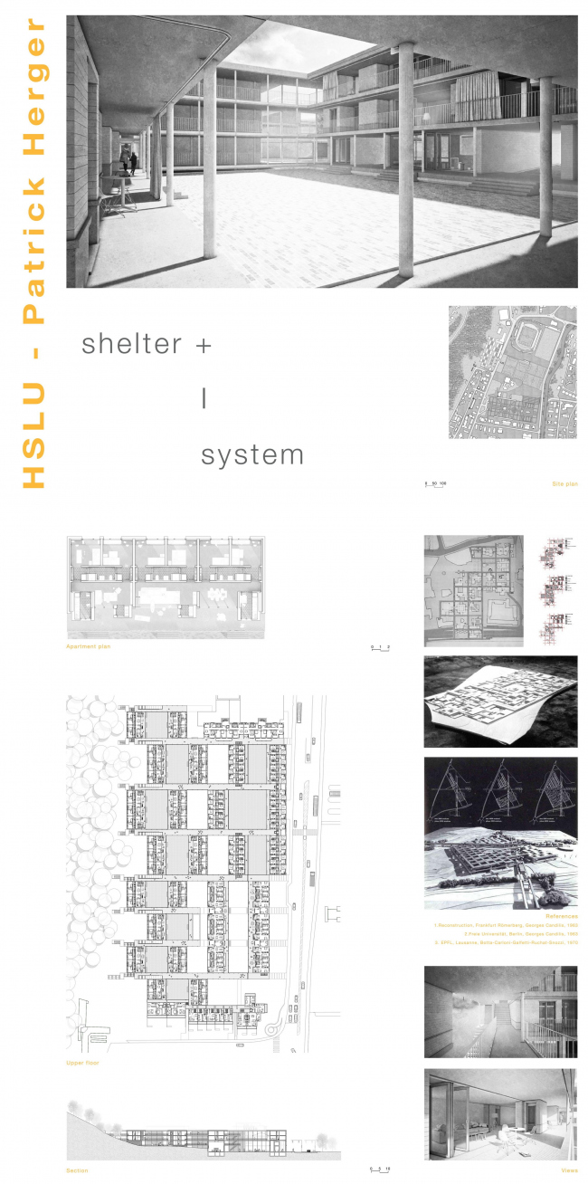 Проект Патрика Хергера