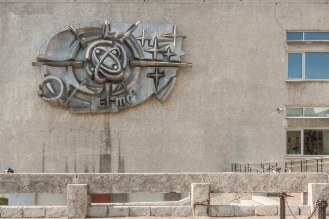 Здание физического факультета (ныне Института физики) КФУ © Денис Есаков