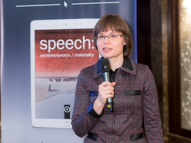 Анна Мартовицкая, главный редактор журнала speech: Фотография © Василий Буланов, предоставлено speech: