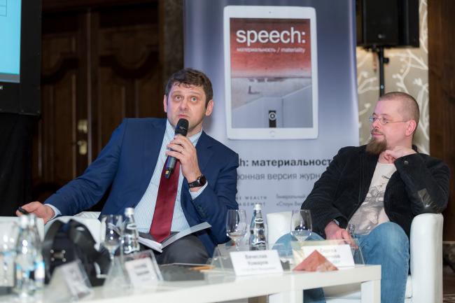 У микрофона Вячеслав Комаров. Фотография © Василий Буланов, предоставлено speech: