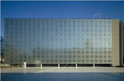 Институт Арабского мира в Париже (1981-1987)