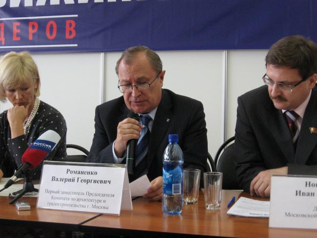 В. Г. Романенко - первый заместитель председателя Комитета по архитектуре и градостроительству г. Москвы
