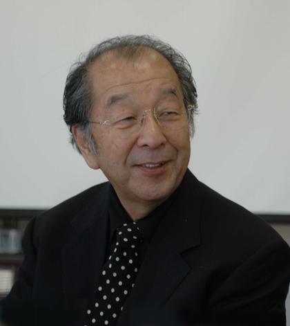 Кионоре Кикутаке