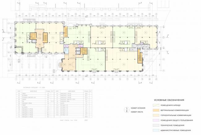 Арма: корпус 3. План 1 этажа © Сергей Киселев и Партнеры