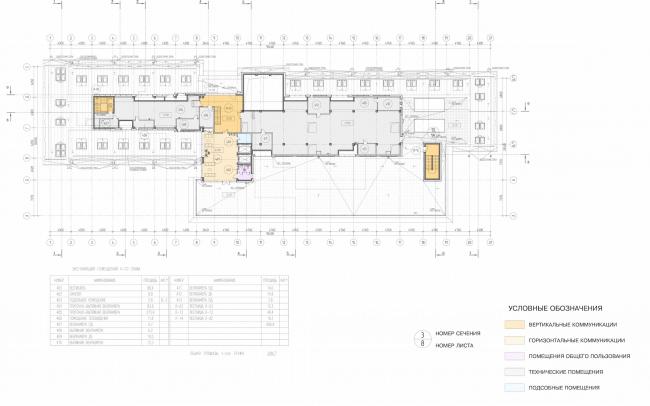 Арма: корпус 3. План 4 этажа © Сергей Киселев и Партнеры