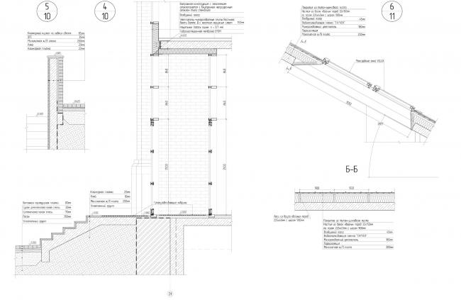 Арма: корпуса 4, 5, 5а. Узлы © Сергей Киселев и Партнеры