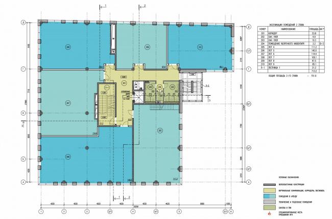 Арма: корпус 25. План 2 этажа © Сергей Киселев и Партнеры