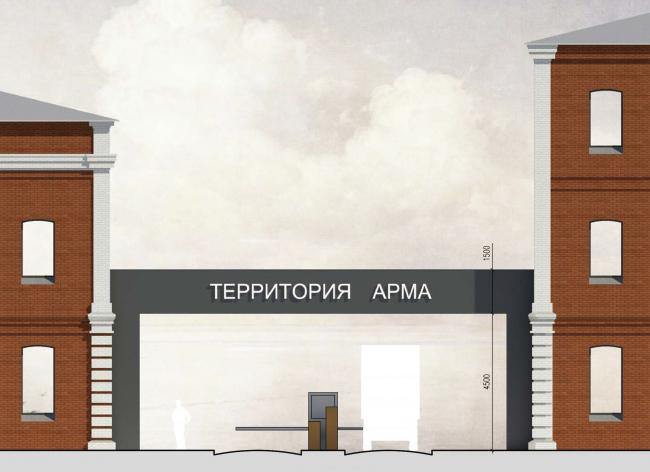 Арма: главный въезд. Фасад. Визуализация, 2015 © Сергей Киселев и Партнеры