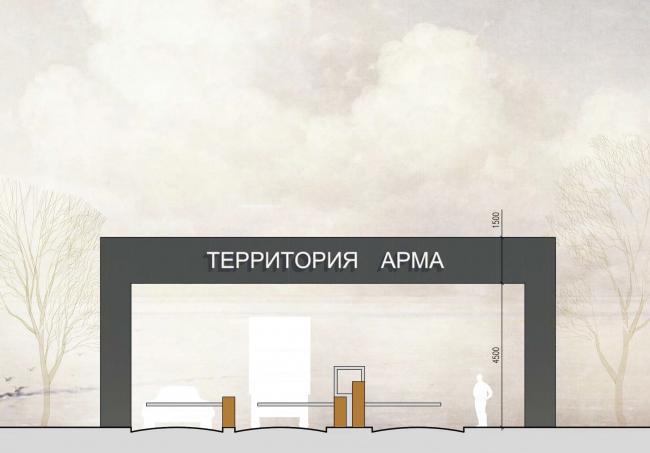 Арма: главный въезд. Фасад © Сергей Киселев и Партнеры