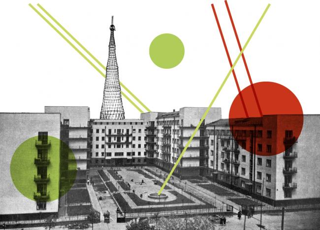 Экспериментальный жилой квартал 1920-х в районе Шаболовки и Шуховская башня