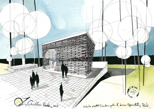 Проект реконструкции детского парка в г. Озерске. Эскиз павильона на центральной площади © Архитектурное бюро А4