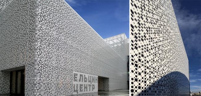 Фасады  GRADAS, Президентский центр Б.Н. Ельцина_Екатеринбург , Бюро BERNASKONI / фото gradas.ru