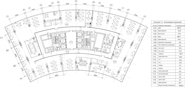 """Multifunctional complex """"Lotus"""". Plan of the 11th floor (offices) © SPEECH"""