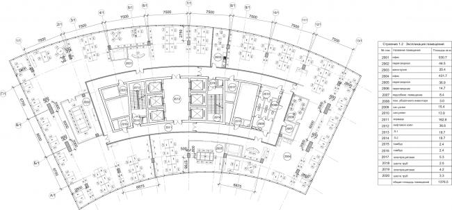 "Multifunctional complex ""Lotus"". Plan of the 20th floor © SPEECH"